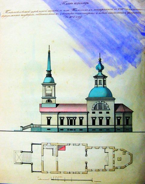 Таманская деревянная церковь